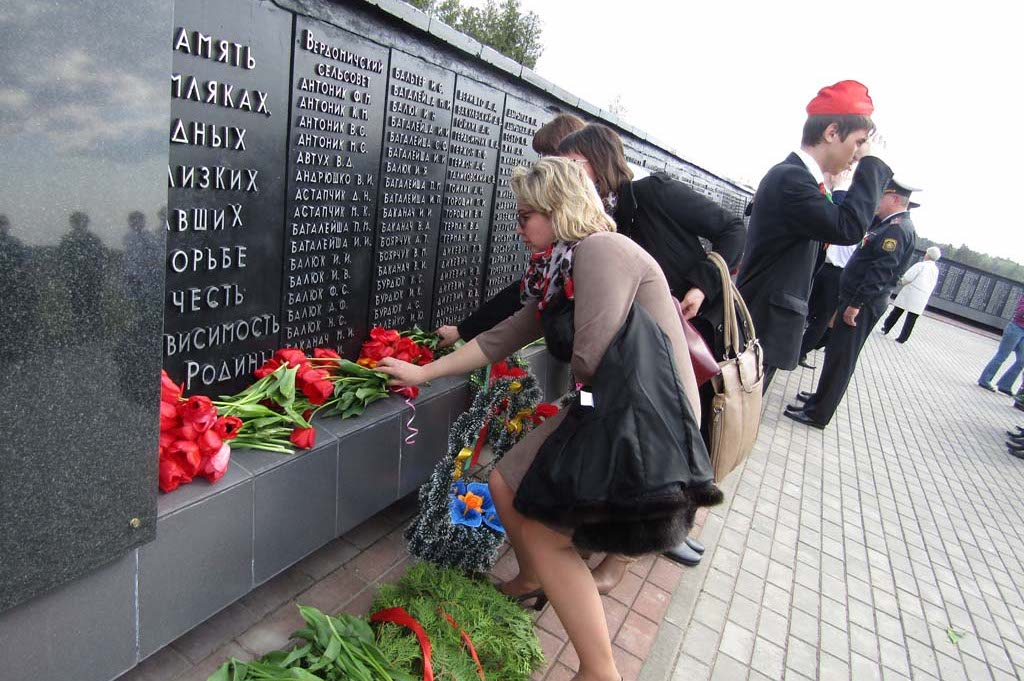 Свислоччина помнит героев...