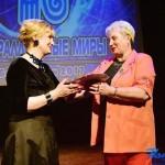 VII Международный фестиваль-семинар юношеских и молодежных любительских театров «Параллельные миры» в городе Барановичи 2