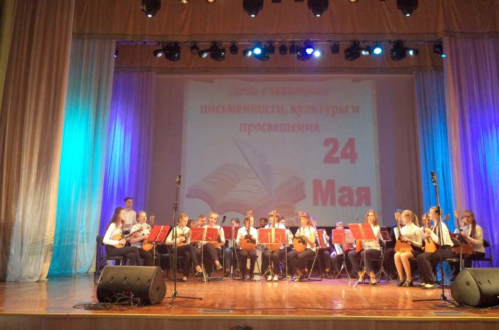 Празднование Дня славянской письменности и культуры в городе Бресте
