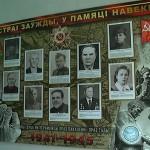 Стенды памяти о подвиге белорусов в годы войны могут появиться во всех организациях 4