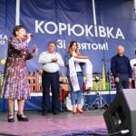 Белорусский фонд мира поздравилил жителей украинского города Крюковка с юбилеем 360-летия города 2
