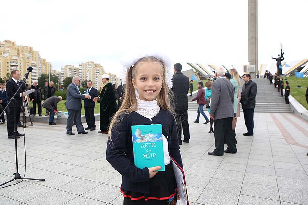Митинг посвященный Международному дню мира прошел в Минске 12