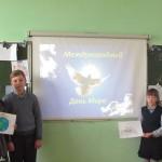 Международный день мира 6