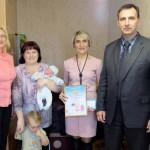 Почетное звание «Дитя Мира» на Столинщине получили шесть малышей 1