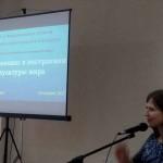 V Международная встреча женской общественности 3