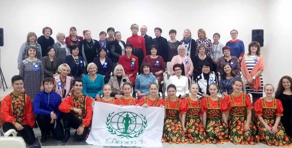 V Международная встреча женской общественности