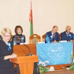 VII отчетно-выборная конференция 4