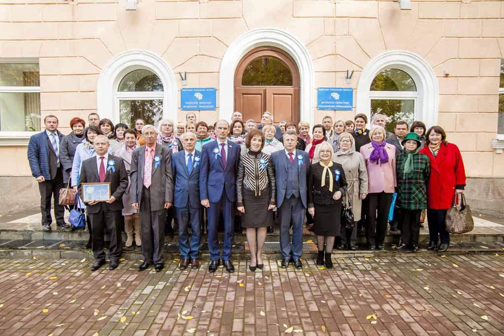 VII отчетно-выборная конференция