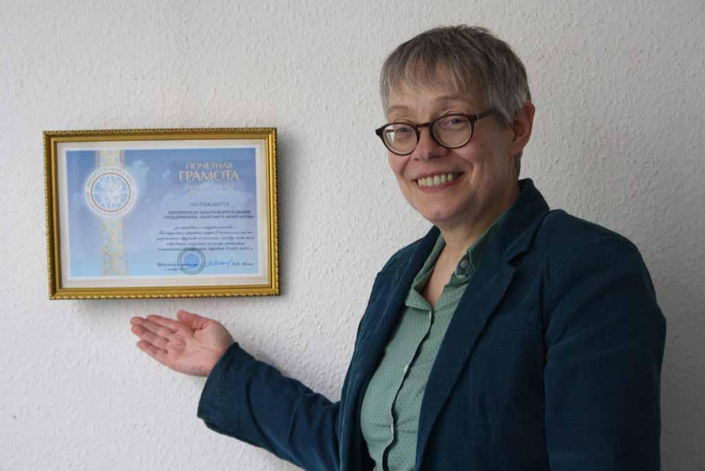Вручении Почетной грамоты и медали объединению «Kontakte-Контакты»