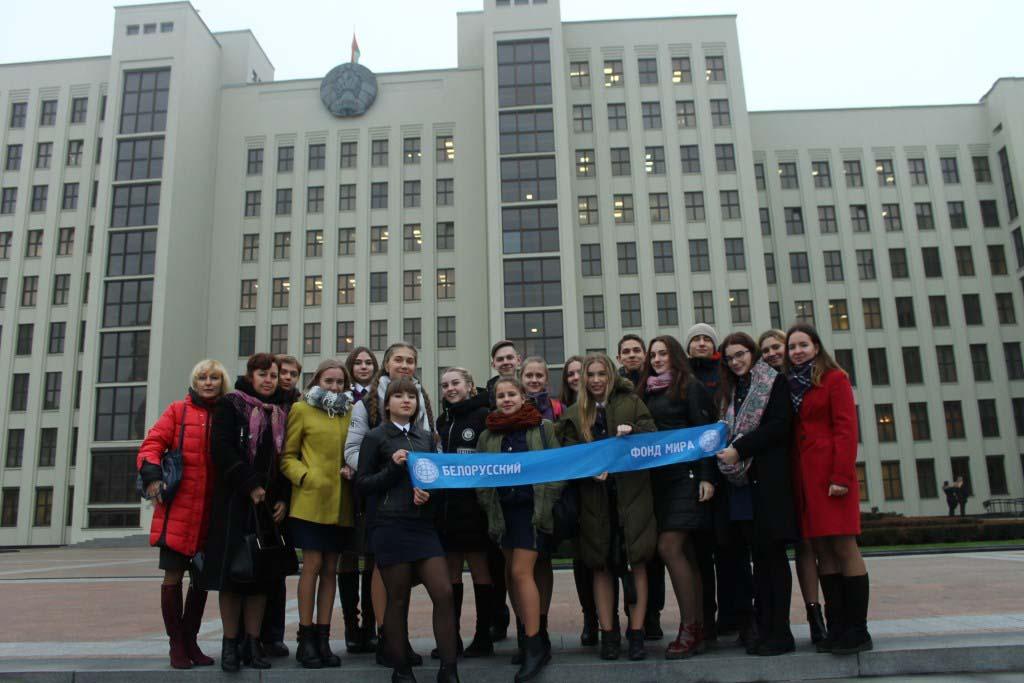 Экскурсия в Парламент Республики Беларусь